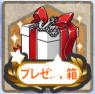 1-6_present_box_small