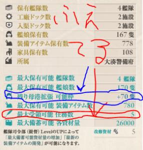 2015_4_10_henkou_01
