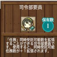 2015_4_10_henkou_02