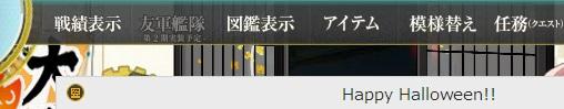 74shiki_halloween_01