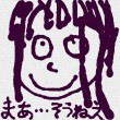 kitakami_04_preview