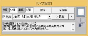 mouse_de_sho_02