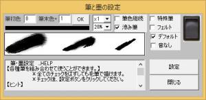 mouse_de_sho_03