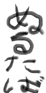 paint_suisai_nulltaba