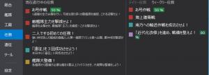 teitokugyo_ninmu_02_small