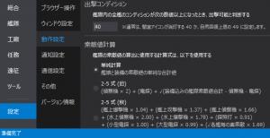 teitokugyo_sakutekichi_small