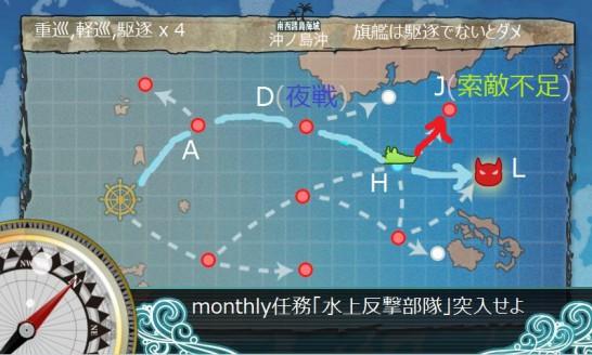 2-5_chart_02