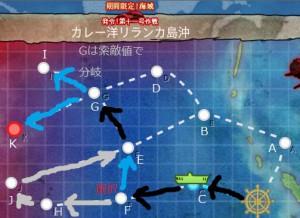 2015_spring_E2_map_kidoubutai