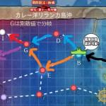艦これ2015年春E2攻略記録っぽいもの『第二次カレー洋作戦』カレー洋リランカ島沖