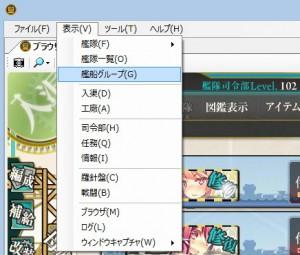 74shiki_kansengroup_01