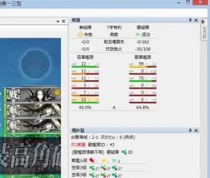 74shiki_window_03