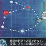 艦これ2015年春イベント攻略記録っぽいもの『発動準備、第十一号作戦!』カレー洋