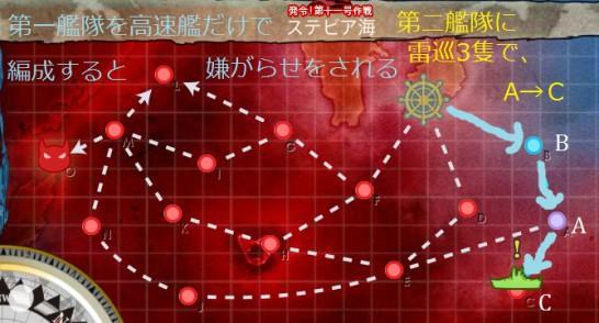 E6_map_kousokukandake