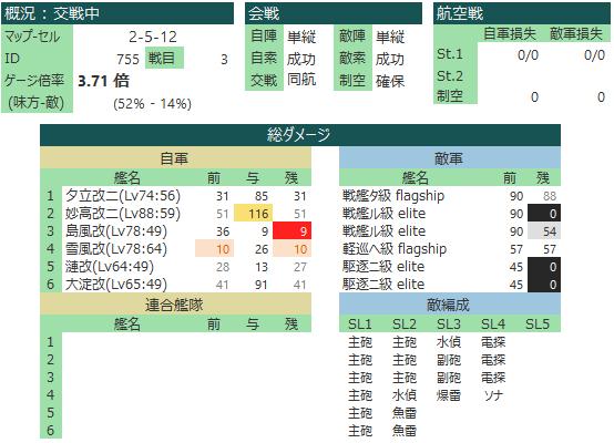 L_result_01_hoppo