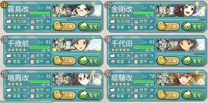 rengo_kantai_E2_kidoubutai_01_01_faces