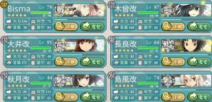 rengo_kantai_E2_sujoubutai_10_02_faces