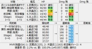 3-5_1-4