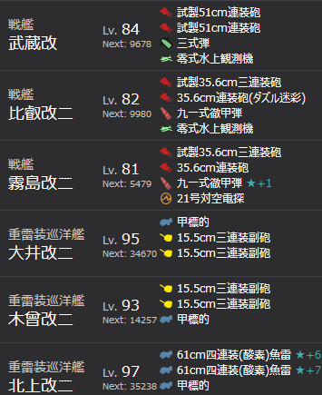 3-5_eco_01