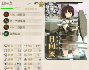 3-5_hyuuga_01