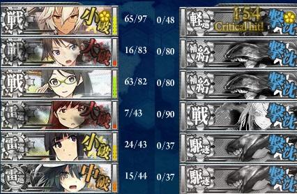 3-5_vs_boss_01
