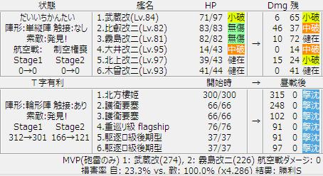 3-5_vshoppo_02