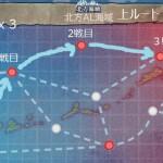 艦これ攻略帖3-5[北方AL海域]上ルートを空母なし制空値ガン無視で「武蔵特攻」