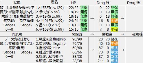 4-5_C_result_KN_01