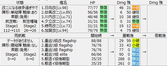 4-5_D_result_KN_01