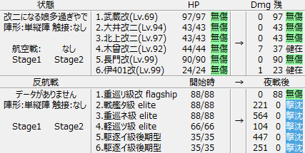 4-5_E_result_KN_02