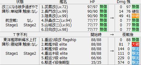 4-5_E_result_KN_03
