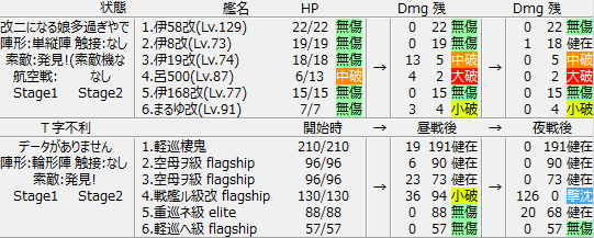 4-5_H_result_KN_01