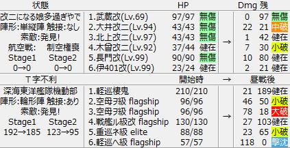 4-5_H_result_KN_02