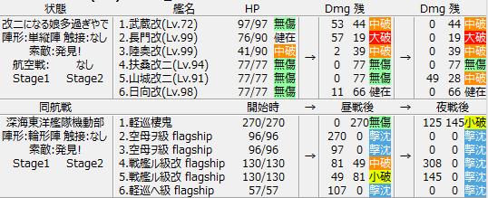 4-5_H_result_KN_03