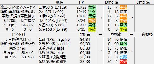4-5_J_result_KN_01