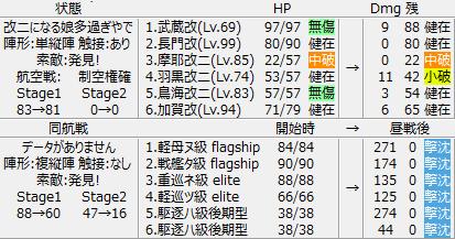 4-5_J_result_KN_03