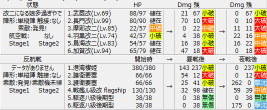 4-5_M_result_KN_01
