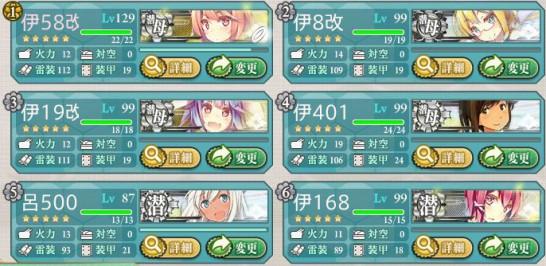 4_5_hensei_02