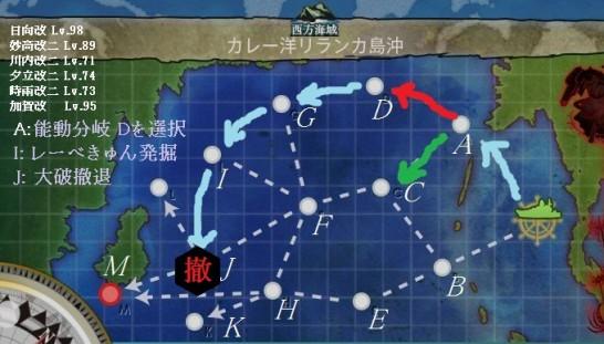 4_5_map_04_hyuga