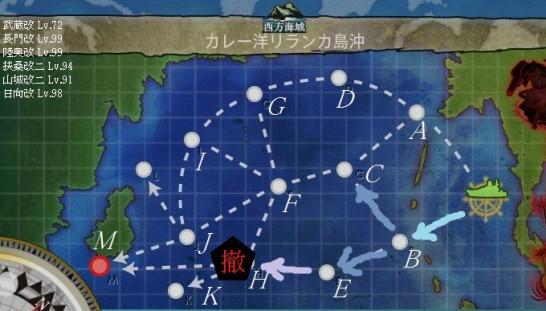 4_5_map_05_allsenkan