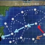 艦これ 敗北記録 4-5 カレー洋リランカ島「深海東洋艦隊漸減作戦」その1