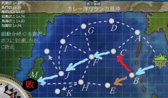 4_5_map_chuou_toutatsu_04