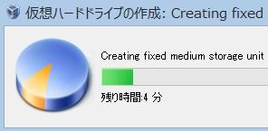 creating_vhd_01
