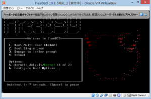 freebsd_boot_01