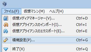 ssh_vm_config_01