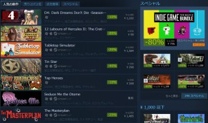 steam_recommend