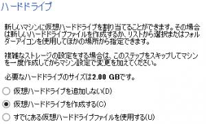 vm_hdd_01
