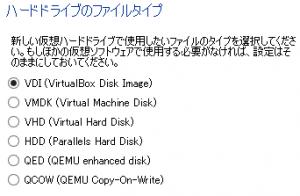 vm_hdd_02