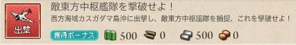 4-4_ninmu_01
