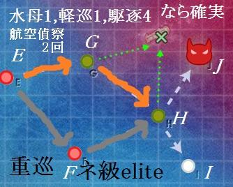 4-5_map_henseibunki_02