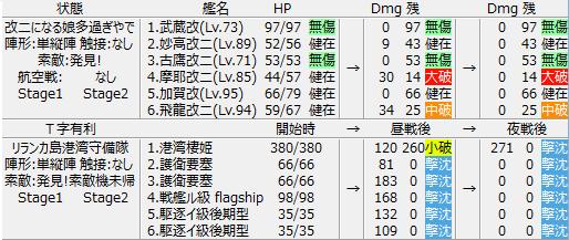 4_5_battle_072
